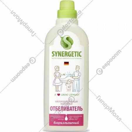Средство отбеливающее «Synergetic» 1 л.