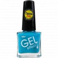 Лак для ногтей «Kiki» Gel Effect тон 007, 6 мл.