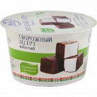 Десерт творожный с наполнителем «Птичьего молока» взбитый 7% 125 г.