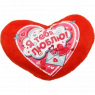 Фигурка текстильная «Сердце.Я тебя люблю» 10799508, 9х10.5 см.