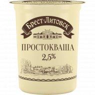 Простокваша «Брест-Литовск» 2.5 %, 380 г.