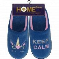 Туфли домашние женские, 05Т-506. Размер 39-40.