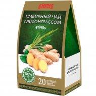 Напиток чайный «БелТея» имбирный с лемонграссом, 20х1.5 г.