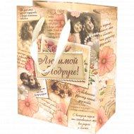 Пакет для подарков бумажный «Любимой подруге» 12х15х5.5 см, 10320897.