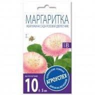 Маргаритка «Жемчужина сада» розовая, 0.05 г.