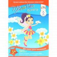 Цветная бумага А4 «Принцесса» 8 цветов, 8 листов.