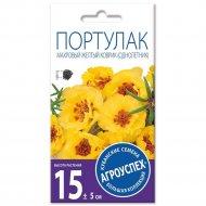 Портулак махровый «Желтый коврик» 0.1 г.