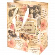 Пакет для подарков бумажный «Любимой подруге» 26х32х10 см, 10320933.