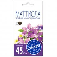 Маттиола «Вечерний аромат» 0.5 г.