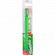 Зубная щётка «R.O.C.S. Teens» для детей и подростков от 8 до 18 лет, 1 шт.