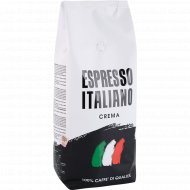 Кофе в зернах «Coffee Bank» Espresso ItaliaNo Crema, 1 кг.
