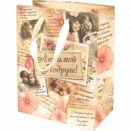 Пакет для подарков «Любимой подруге» 10320951, 32x44,5x10 см.