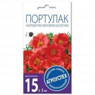 Портулак махровый «Красный коврик» 0.05 г.