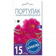Портулак и махровый «Розовый коврик» 0.1 г.