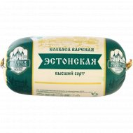 Колбаса вареная «Эстонская лакомая» высший сорт, 1кг., фасовка 0.5-0.6 кг