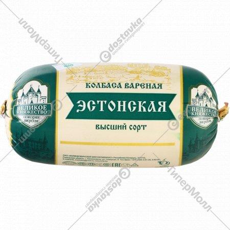 Колбаса вареная «Эстонская лакомая» высший сорт, 1кг., фасовка 0.7-0.8 кг
