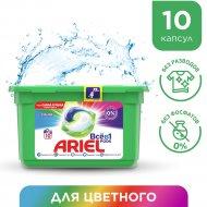 Капсулы для стирки «Ariel» Color, 10х23.8 г