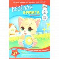 Цветная бумага А4 «Котёнок» 8 цветов, 8 листов.