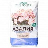 Почвогрунт «Идеал» азалия, 2.5 л.