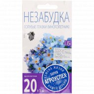 Незабудка «Голубые глазки» 0.1 г.