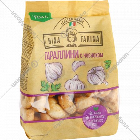 Изделия хлебобулочные бараночные «Тараллини» с чесноком, 180 г.