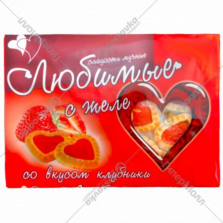 Сладости мучные «Любимые» с желе со вкусом клубники, 400 г.