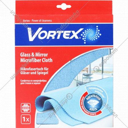 Салфетка из микрофибры «Vortex» для стекол и зеркал, 35х35 см.