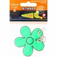 Светоотражающий мягкий брелок «Цветок» 6.5х6.5 см.