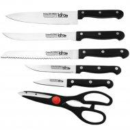 Набор ножей «Lara» LR05-53, 7 предметов