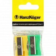 Набор точилок для карандашей «Hanzkoger» 2 шт.