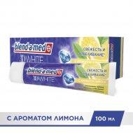 Зубная паста «Blend-a-med» 3D White свежесть лимона, 100 мл