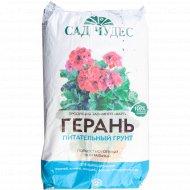 Почвогрунт «Сад Чудес» герань, 2.5 л.