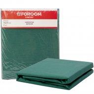 Наволочки «Foroom comfort» 70х70 см, 2 шт, мятный