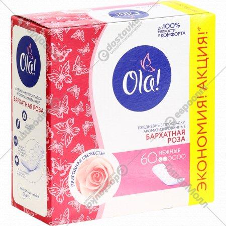 Прокладки ежедневные «Ola!» Бархатная роза, 60 шт.