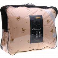 Одеяло стеганое, 220x200 см.