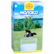 Молоко питьевое ультрапастеризованное «Малочны гасцiнец» 1.5 %, 1 л.