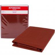 Наволочки «Foroom comfort» шоколад, 70х70 см, 2 шт