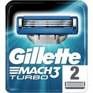 Сменные кассеты для мужской бритвы «Gillette» Mach3 Turbo, 2 шт.