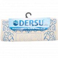 Коврик «Dersu» 60х90 см, синий.