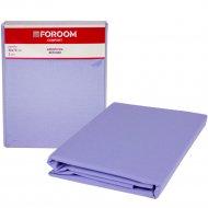 Наволочки «Foroom comfort» 50х70 см, 2 шт, серо-голубой