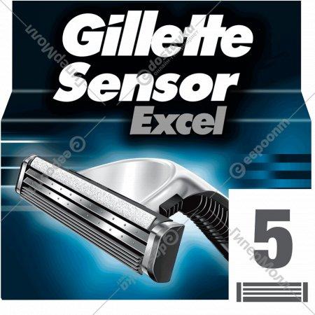 Кассета сменная «Gillette Sensor» 5 шт.