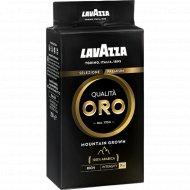 Кофе молотый «Lavazza» Qualita Oro, 250 г