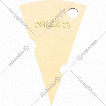 Доска разделочная «Cheese» 36х24x0.6 см.
