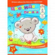 Цветная мелованная бумага «Мишка» 16 листов.