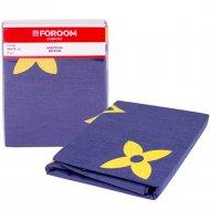 Наволочки «Foroom comfort» орнамент 3, 50х70 см, 2 шт