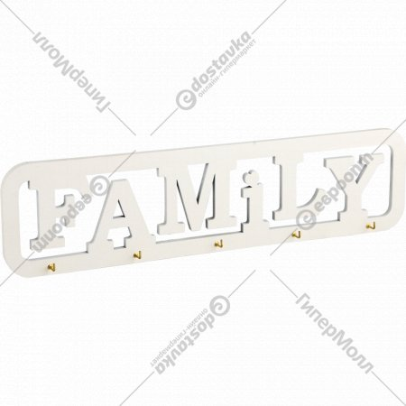 Ключница «Family» 39.5х10х0.5 см.