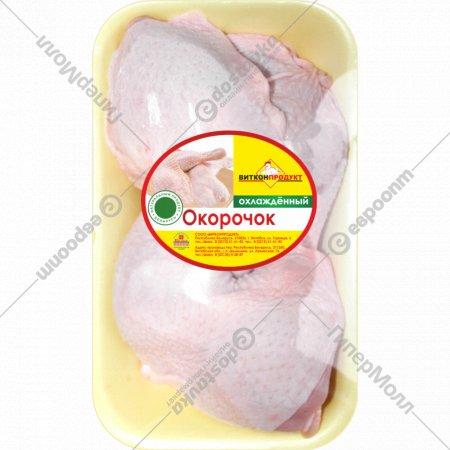 Окорочок цыпленка-бройлера «Витконпродукт» охлажденный 1 к., фасовка 0.42-0.64 кг