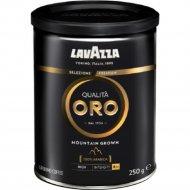 Кофе молотый «Lavazza» Qualita Oro, Mountan Grown, 250 г