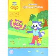 Цветная бумага A4, 24 листа, 24 цвета.