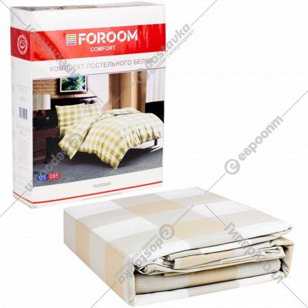 Комплект постельного белья «Квадратики» семейный